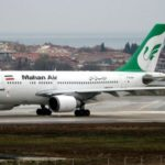 Mahan Air добавляет рейсы во Внуково