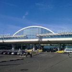 Внуково договорился c Qatar Airways о продаже до 25% акций аэропорта